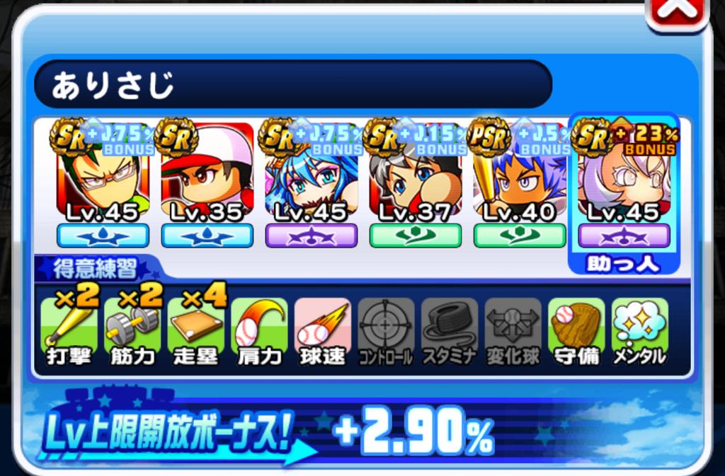 f:id:arimurasaji:20180811163214p:plain