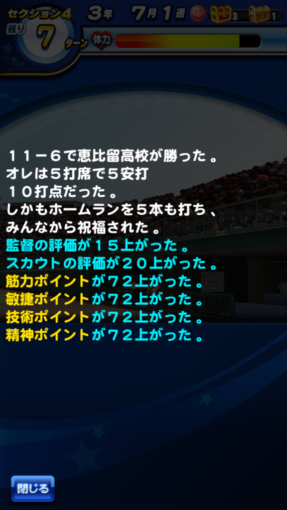f:id:arimurasaji:20180811163722p:plain