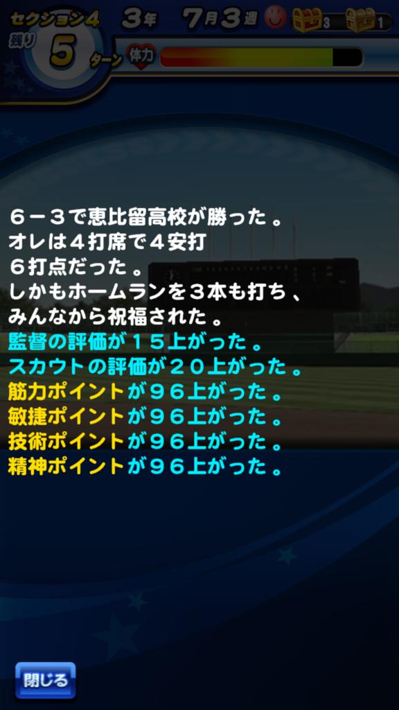 f:id:arimurasaji:20180811163807p:plain