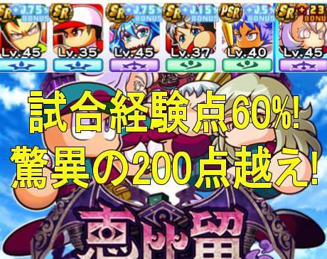f:id:arimurasaji:20180811164944j:plain