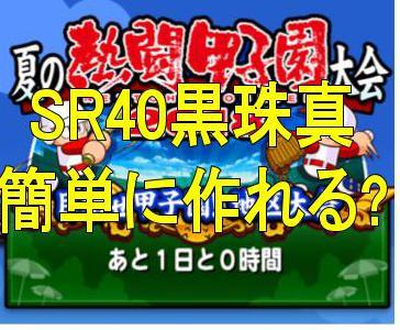 f:id:arimurasaji:20180812103126j:plain