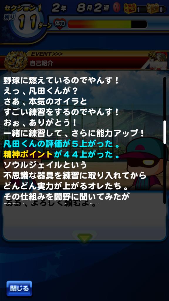 f:id:arimurasaji:20180812131911p:plain