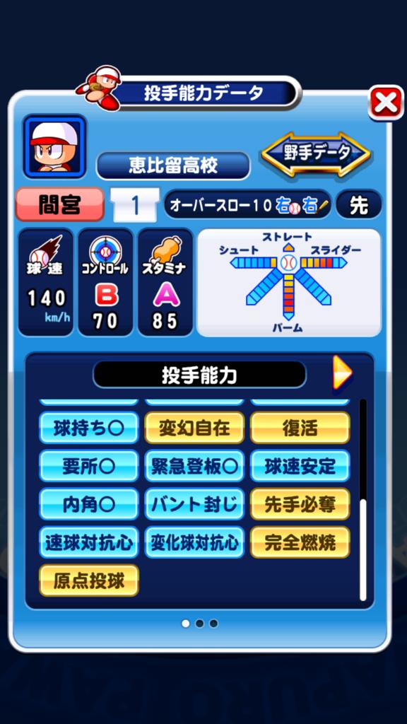 f:id:arimurasaji:20180812132635p:plain