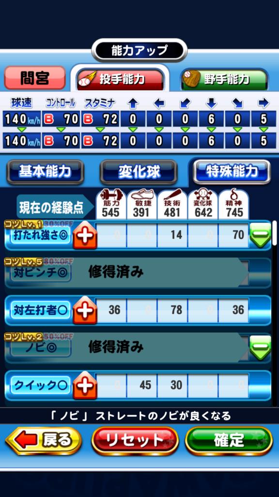 f:id:arimurasaji:20180812132702p:plain
