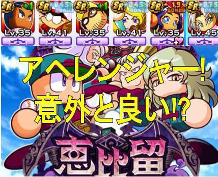 f:id:arimurasaji:20180812133445j:plain