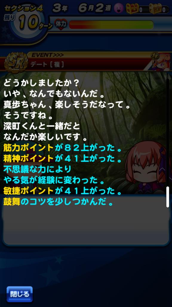 f:id:arimurasaji:20180812224134p:plain