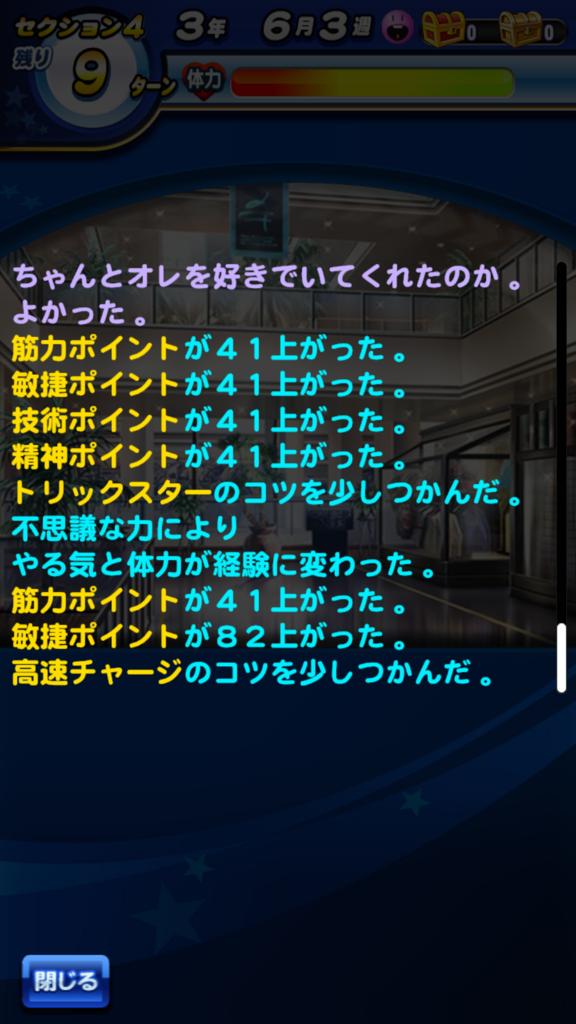 f:id:arimurasaji:20180812224229p:plain