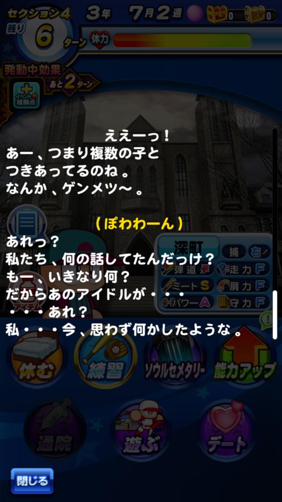 f:id:arimurasaji:20180812224315p:plain