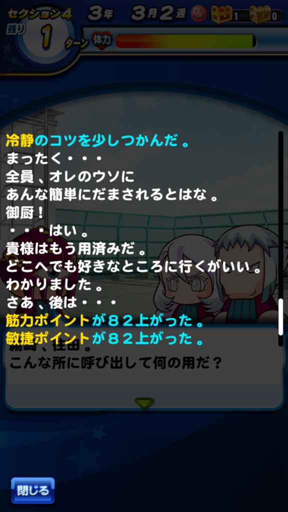 f:id:arimurasaji:20180812224546p:plain