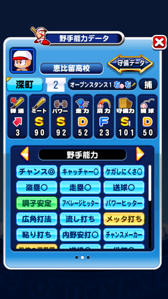 f:id:arimurasaji:20180812224640p:plain