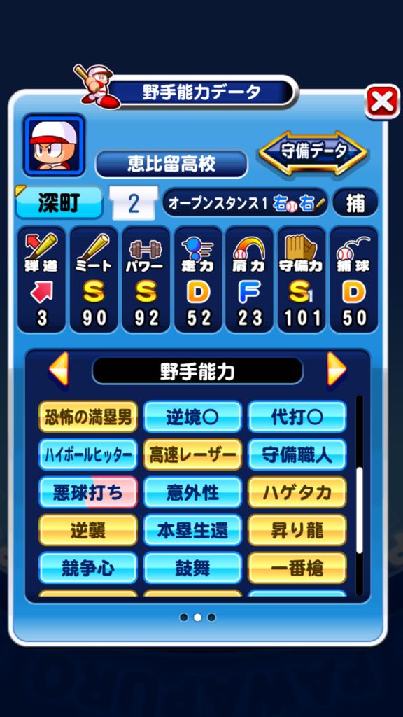 f:id:arimurasaji:20180812224658p:plain