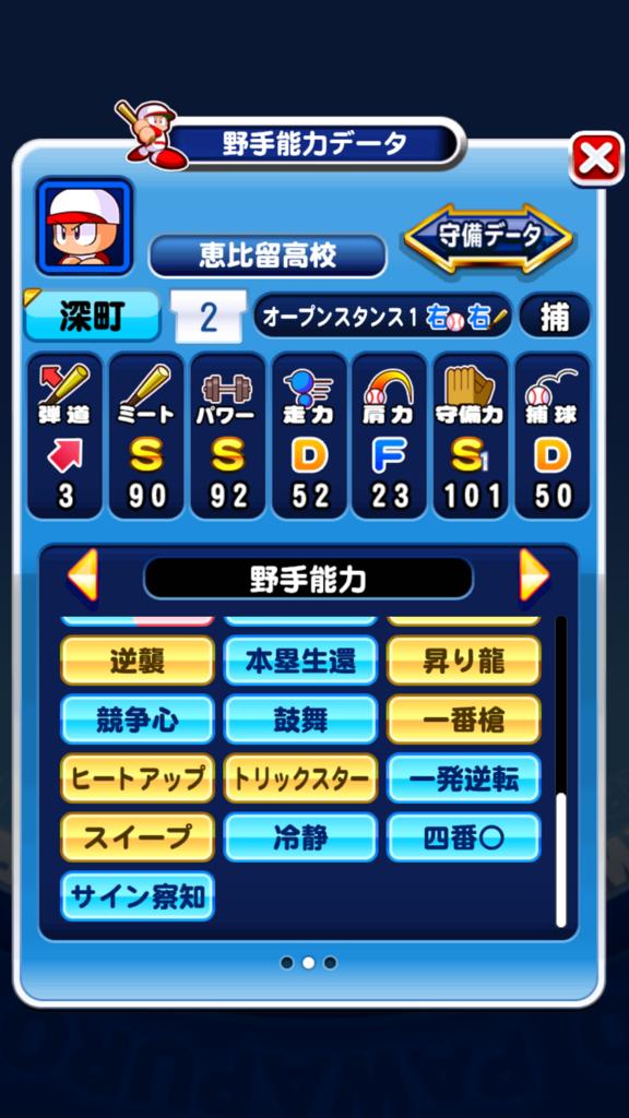 f:id:arimurasaji:20180812224717p:plain