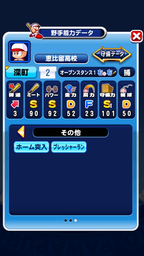 f:id:arimurasaji:20180812224730p:plain