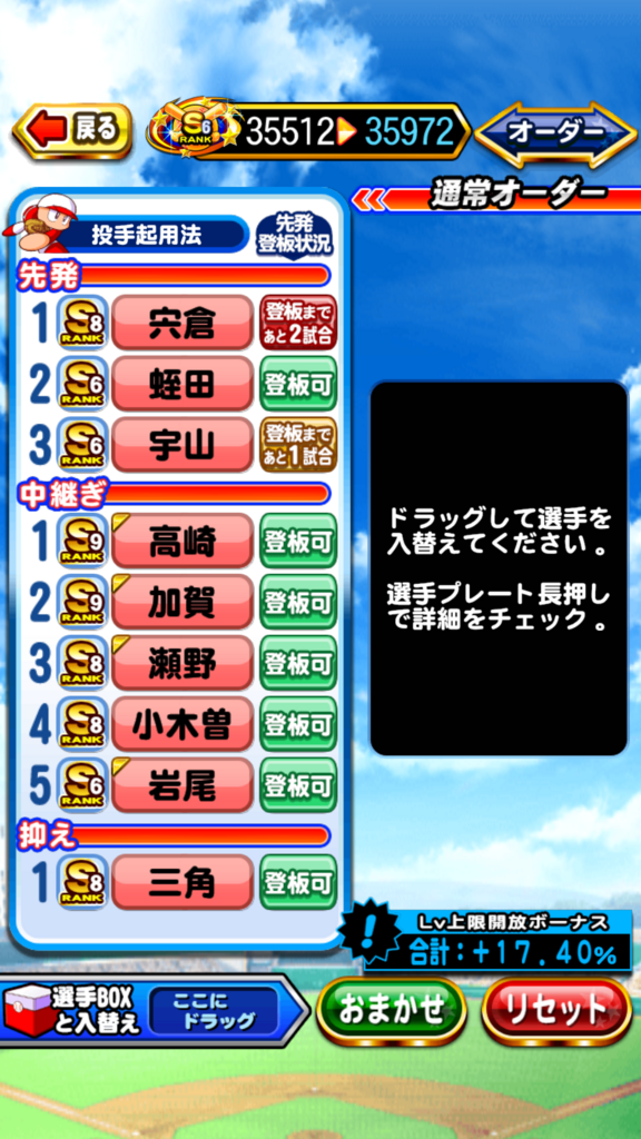 f:id:arimurasaji:20180812224759p:plain