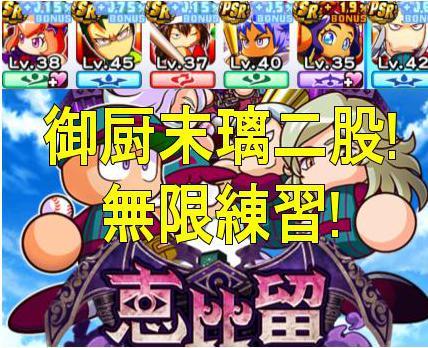 f:id:arimurasaji:20180812230834j:plain
