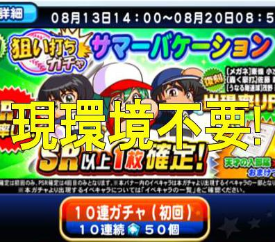 f:id:arimurasaji:20180813204123j:plain