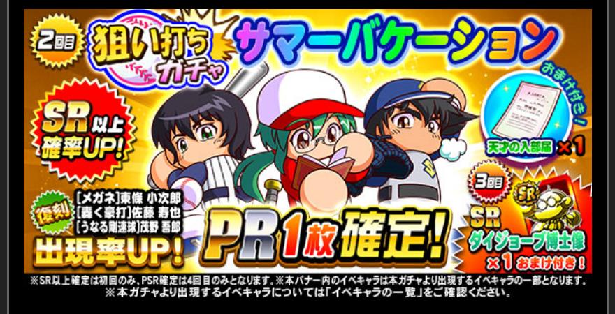 f:id:arimurasaji:20180813204237p:plain
