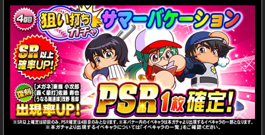 f:id:arimurasaji:20180813204328p:plain