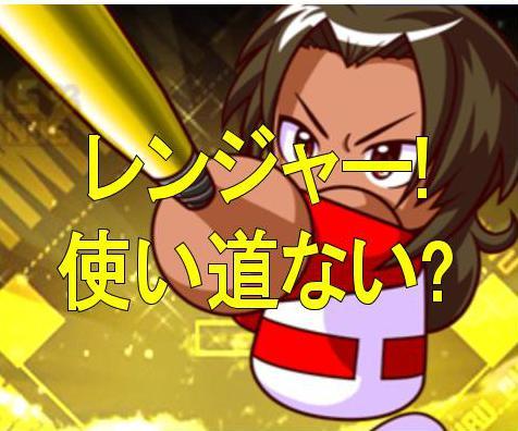 f:id:arimurasaji:20180814151609j:plain