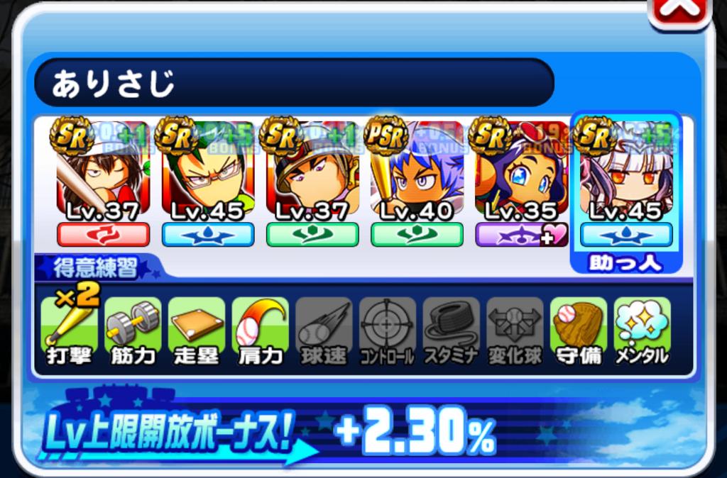 f:id:arimurasaji:20180814165612p:plain