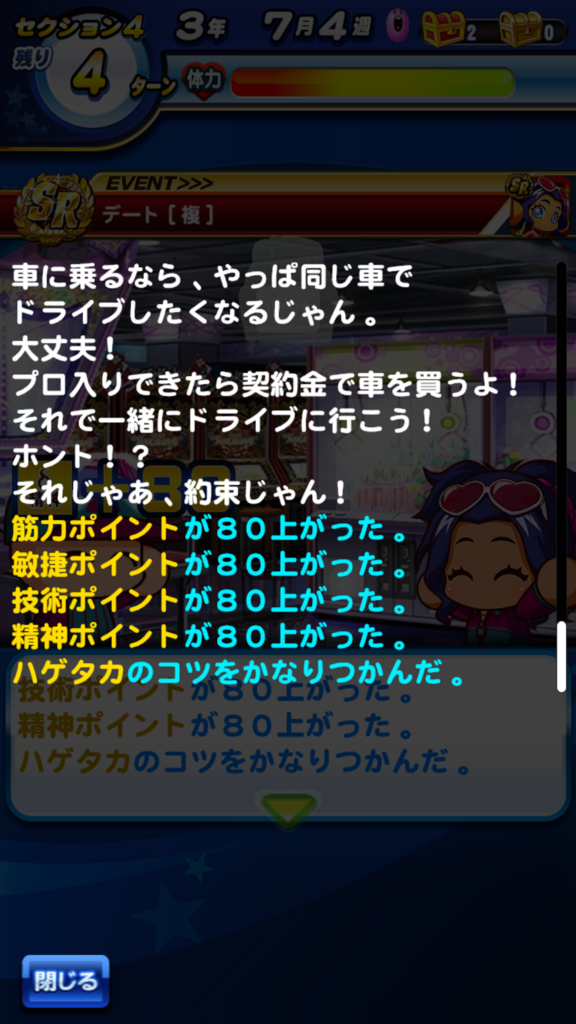 f:id:arimurasaji:20180814170602p:plain