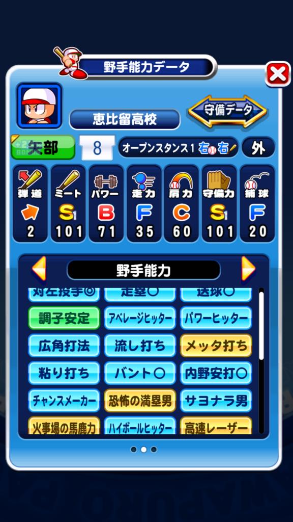 f:id:arimurasaji:20180814170643p:plain
