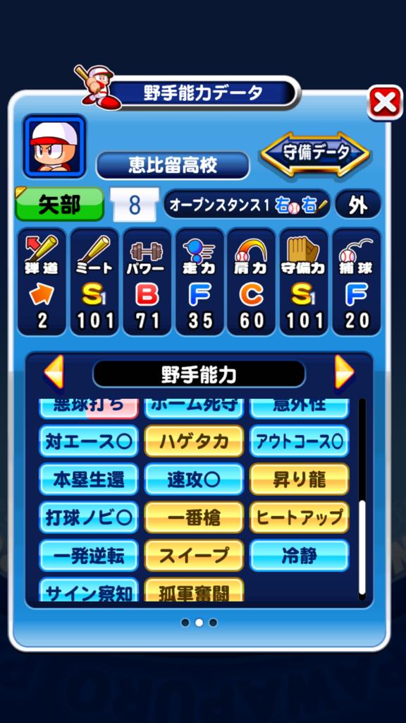 f:id:arimurasaji:20180814170648p:plain