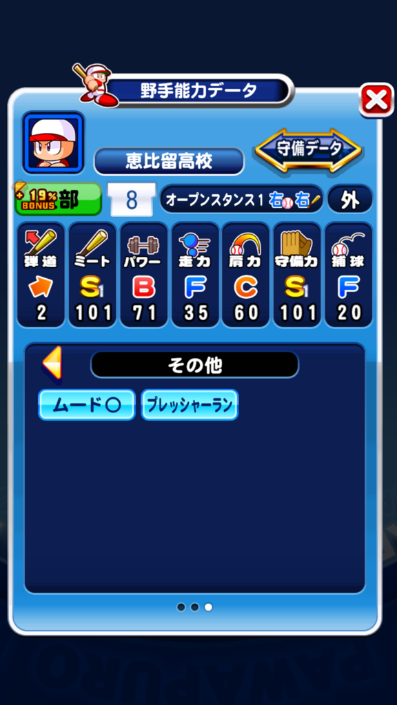 f:id:arimurasaji:20180814170651p:plain
