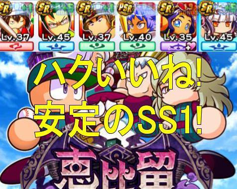 f:id:arimurasaji:20180814171743j:plain