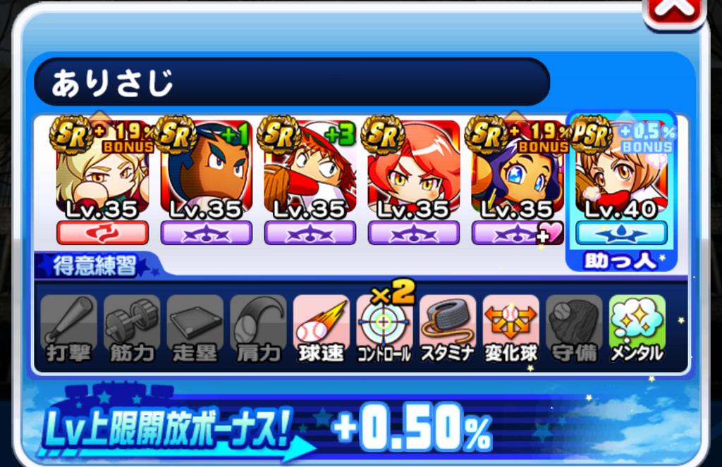 f:id:arimurasaji:20180815073513p:plain