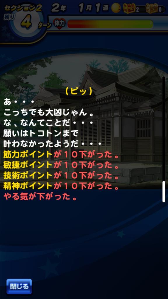 f:id:arimurasaji:20180815073726p:plain