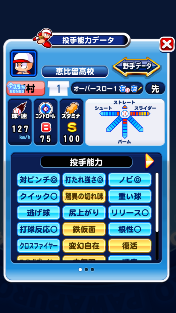 f:id:arimurasaji:20180815074735p:plain