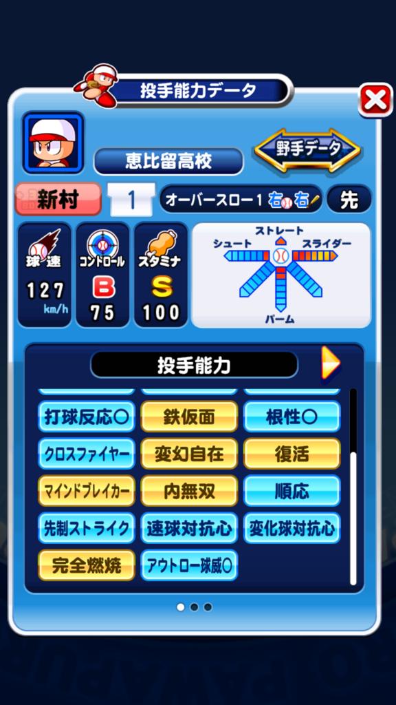f:id:arimurasaji:20180815074747p:plain