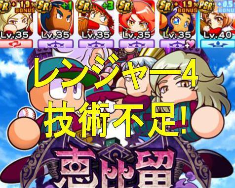 f:id:arimurasaji:20180815080329j:plain