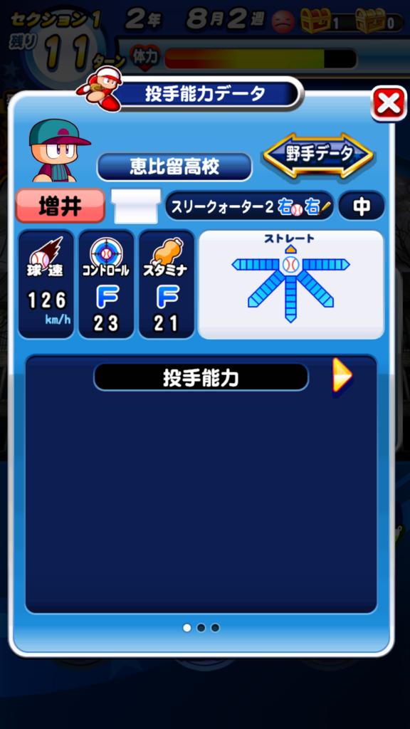 f:id:arimurasaji:20180815110053p:plain