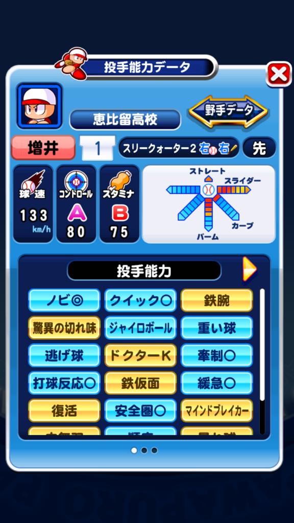 f:id:arimurasaji:20180815110551p:plain
