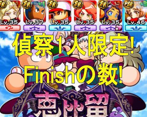 f:id:arimurasaji:20180815111407j:plain