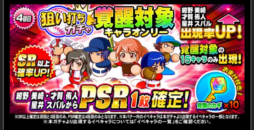 f:id:arimurasaji:20180815163750p:plain