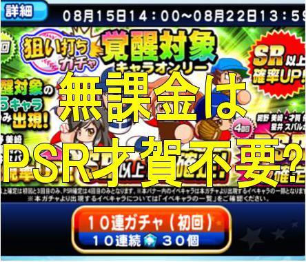 f:id:arimurasaji:20180815164216j:plain