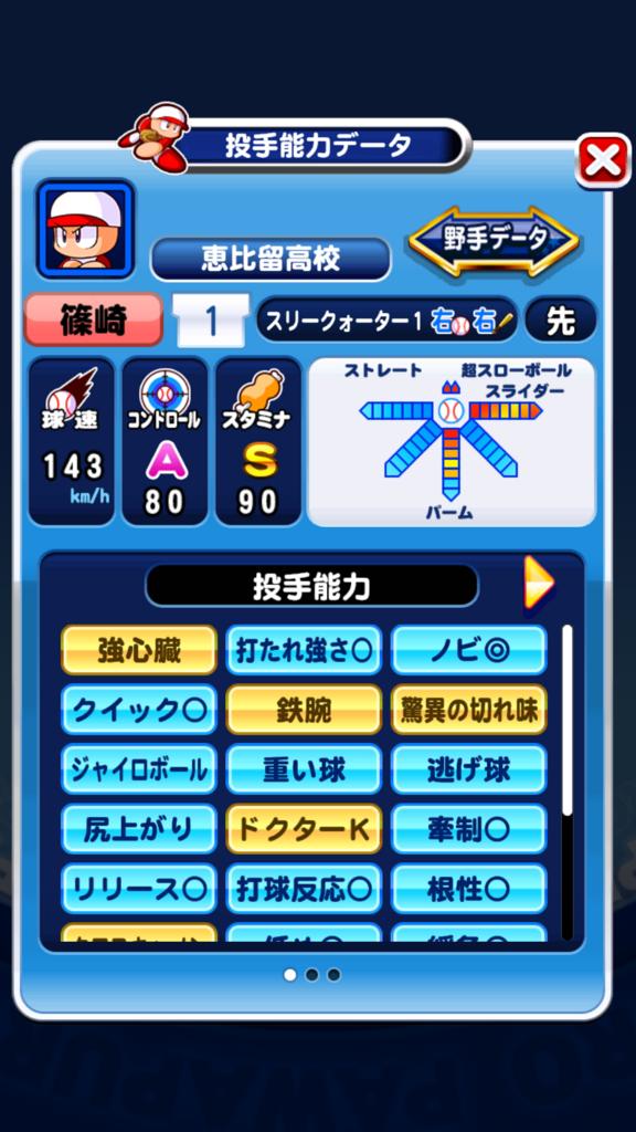 f:id:arimurasaji:20180815223946p:plain