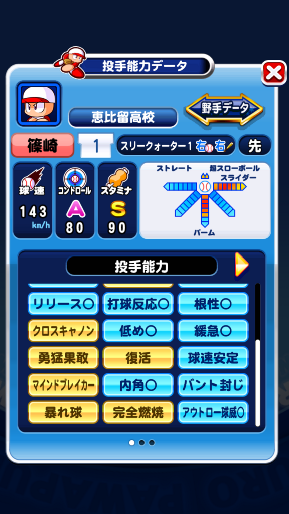 f:id:arimurasaji:20180815223957p:plain