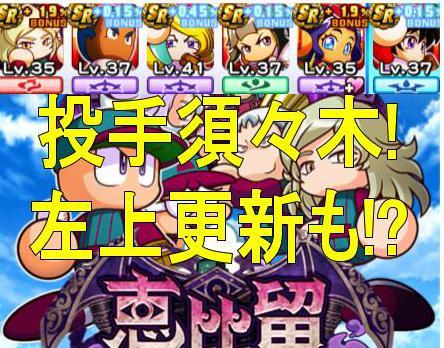 f:id:arimurasaji:20180815225502j:plain