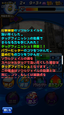 f:id:arimurasaji:20180816202826p:plain
