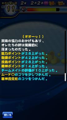 f:id:arimurasaji:20180816202942p:plain