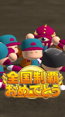 f:id:arimurasaji:20180816203114p:plain