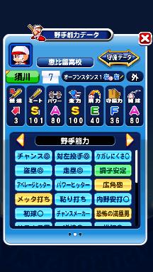 f:id:arimurasaji:20180816203125p:plain