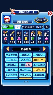 f:id:arimurasaji:20180816203130p:plain