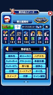f:id:arimurasaji:20180816203138p:plain