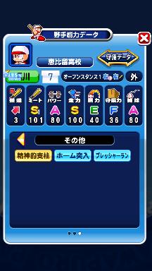 f:id:arimurasaji:20180816203144p:plain