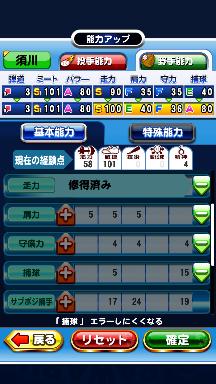 f:id:arimurasaji:20180816203154p:plain